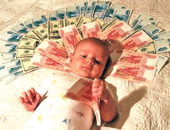 какие деньги положены молодой семье